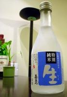 放在冷凍褲結冰之後更好喝的嘉美心特別純米酒