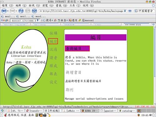 external image 147517461_4083a1611d.jpg