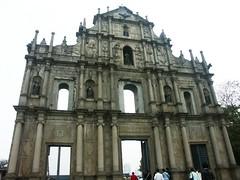 Facade of Church of St Paul