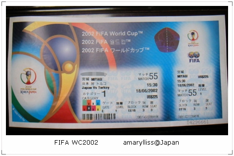 2002-ticket-2
