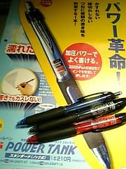 http://static.flickr.com/44/153049431_80e7dfbb1a_m.jpg