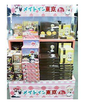 maid in Tokyo, souvenir