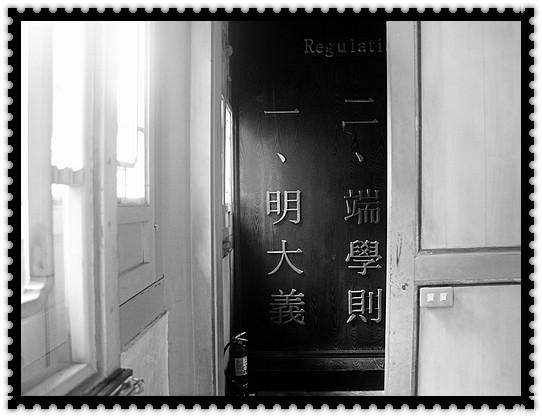 赤崁樓&蓬壺書院10