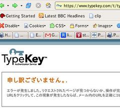Screenshot-TypeKey - Mozilla Firefox