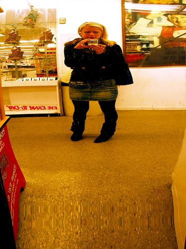 fat gill in funny mirror