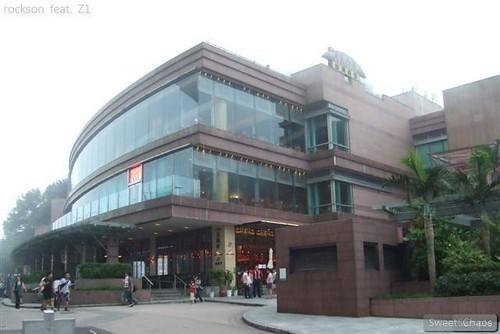 HK Cafe Deco 1/12