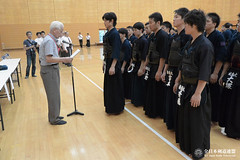 50th National Kendo Tournament for Students of Universities of Education_050