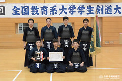 50th National Kendo Tournament for Students of Universities of Education_060