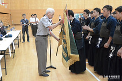 50th National Kendo Tournament for Students of Universities of Education_047