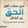 37021423760_1b4b92fb1a_t