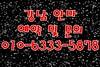37735442672_f2b70e25e3_t