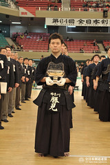 64th All Japan KENDO Championship_702