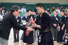 65th All Japan KENDO Championship_473