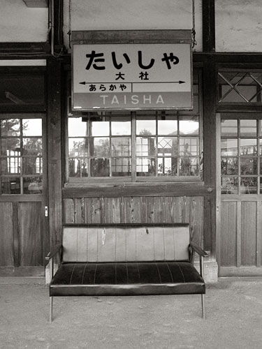 TAISHA STATION