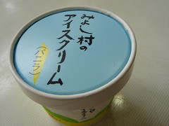 バニラアイス/Vanilla Ice cream