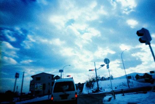 Blue white blue.