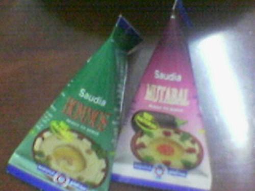 Hummus - Mutabal