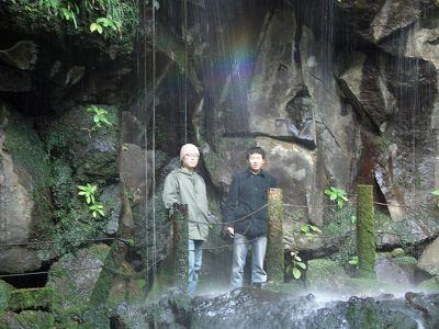 20051218 裏見ヶ滝温泉 滝の裏