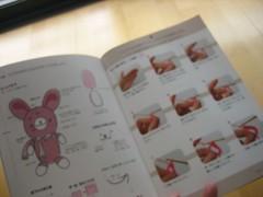 Arigurumi magazine,  ISBN 4277490395