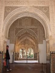 Dalam Palacio Nazaries di Alhambra, Granada, Spain