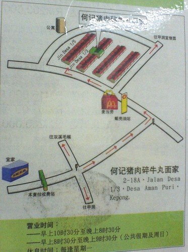 Mee Ho Kee Map