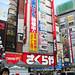 Ikebukuro - Shops