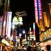 A street in Shibuya