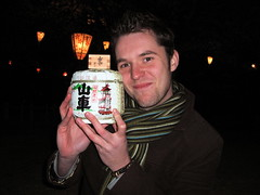 Dave and Sake