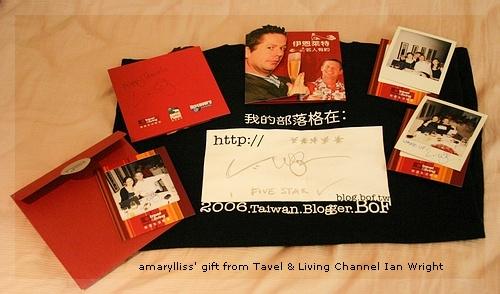 0421-gift-06