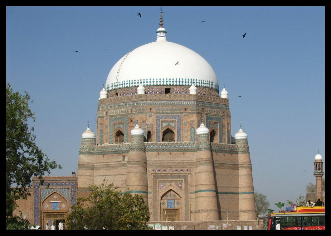 multan dating places We have reviews of the best places to see in multan  things to do in multan  things to do in multan things to do in multan when are you traveling start date.