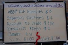 Puerto Rican menu