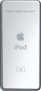 It is an iPod.