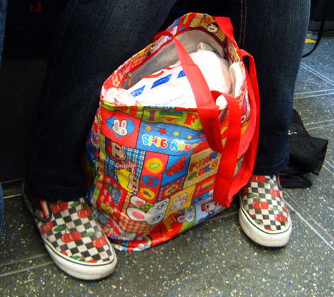Cherry Vans & Miffy Bag