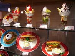 i want a sundae