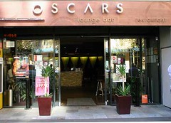 Oscar's Bar and Restaurant