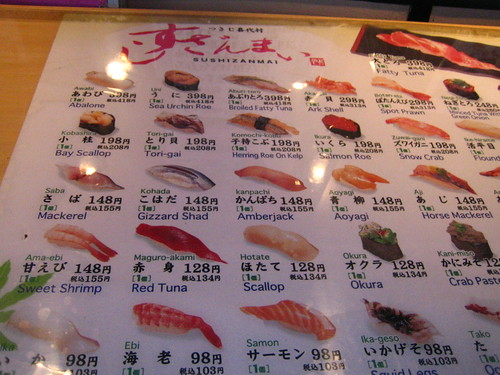 Sushi menu at Tsukiji