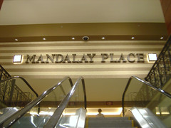 Mandalay Entrance