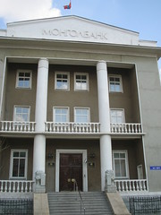 Mongol bank