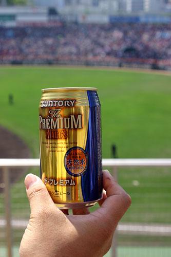 デーゲームはビール