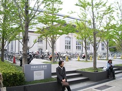 La Biblioteca Pública de Tokyo