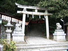 Cerca del Templo Ginkaku