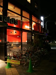 McDonalds en Kyoto