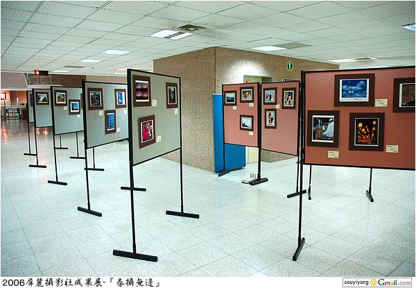2006屏麓攝影社成果展-『春攝無邊』