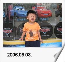 20060603Ray_5