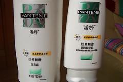 shampoo and