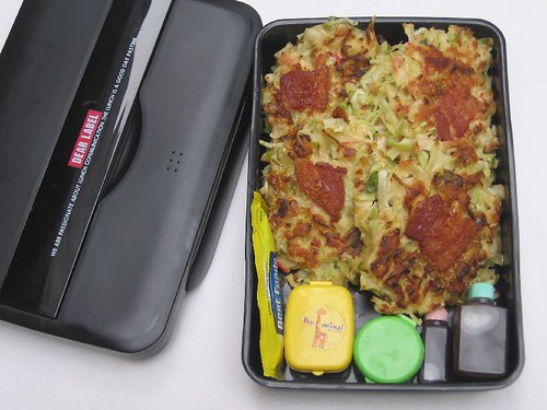 Okonomiyaki bento for adult