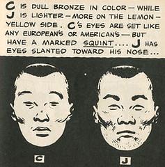 如何发现日本人