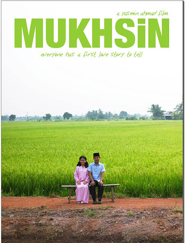 mukhsin green poster