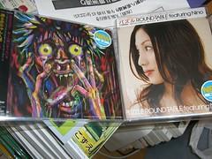 ROUND TABLE featuring Nino 『パズル』, 大槻ケンヂと橘高文彦 『踊る赤ちゃん人間』