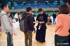 65th All Japan KENDO Championship_488
